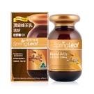 3瓶組合價 綠芙特級頂級蜂王乳活妍軟膠囊EX 1100毫克 90粒 女性 蜂膠 蜂王乳 元氣健康館