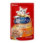 銀湯匙餐包鮪魚+鰹魚+雞胸肉(60克x12包/盒)