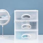 白色透明多層抽屜式收納盒塑料小收納柜子辦公桌面收納雜物儲物箱 YJT 快速出貨