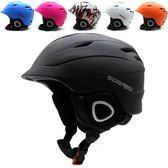 滑雪頭盔 高檔滑雪頭盔滑雪盔男女高防撞等級超輕便透氣孔開關YYJ 卡卡西