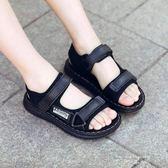 男童涼鞋2018新款夏季韓版兒童鞋子中大童寶寶學生真皮小孩沙灘鞋  米娜小鋪