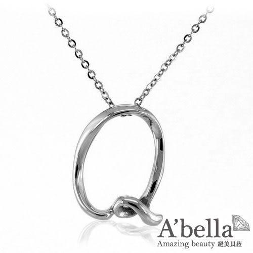 字言字語 Alphabet 字母白鋼墬鍊 (Q)-A'bella