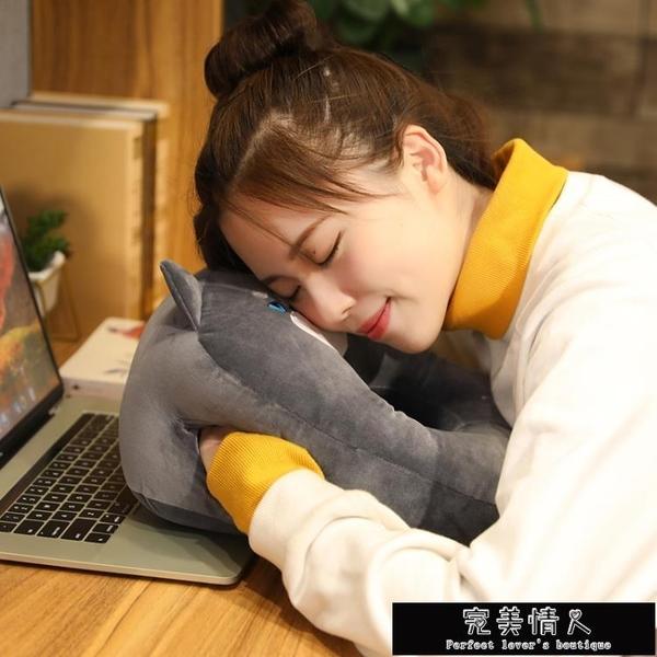 暖手枕趴睡枕趴桌子睡覺趴趴枕午休枕頭【全館免運】