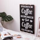 【出清$39元起】Premium Coffee木質掛飾-生活工場
