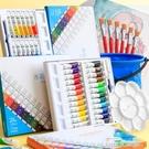水彩水粉畫顏料套裝初學者24色12色小學生用兒童無毒可水洗幼兒園調色盤美術生專用 樂活生活館