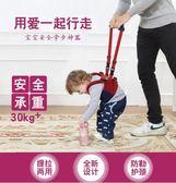 嬰兒寶寶夏季透氣提籃多用學步帶走路兒童防走失學行帶   新年下殺