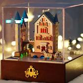 【WT16121402】 手製DIY小屋 手工拼裝房屋模型建築-旋轉城堡