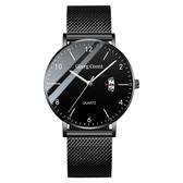 概念超薄手錶男士學生石英錶時尚潮流非機械防水男錶‧時尚