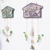 創意店鋪門上裝飾品掛飾客廳墻面墻上小掛件家居墻壁 露露日記