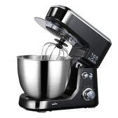 打蛋器家用電動大功率臺式打奶油烘焙蛋糕小型迷你商用攪拌和面機220V igo 曼莎時尚