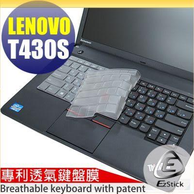 【EZstick】Lenovo ThinkPad T430S 系列 專利透氣奈米銀抗菌TPU鍵盤保護膜