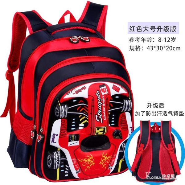 汽車書包小學生男生 兒童1-3-4年級男孩背包5-6-12周歲幼兒園雙肩