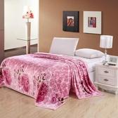 夏季法蘭絨雙人被子空調毯珊瑚絨蓋毯單人宿舍床單毛毯加厚小毯子