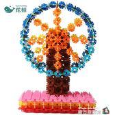 雪花片玩具兒童拼裝積木大號3-6歲女益智力開發塑料拼插1000片裝  魔方數碼館WD