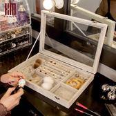 首飾收納盒簡約透明飾品耳環戒指多格公主歐式防塵結婚禮物