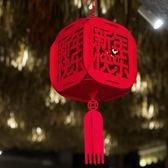 店長推薦 新年快樂福字小紅燈籠掛飾戶外喜慶商場布置2019春節過年裝飾用品