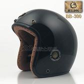 【M2R BB-300 亮黑 超質感 Bulldog 安全帽 復古帽】可搭風鏡、可自取、小帽款
