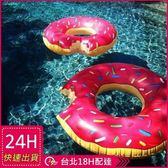 梨卡★現貨 - 甜甜圈游泳圈 - 歐美暢銷甜美咬一口~另售獨角獸黑天鵝彩虹馬浮板M067