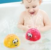 洗澡玩具寶寶洗澡玩具感應噴水球男孩女孩嬰幼兒童戲水玩具小黃鴨小孩 『獨家』流行館