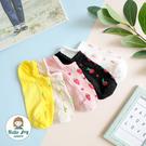 【正韓直送】韓國襪子 網紋立體小圖隱形襪 網格水果 立體格 女襪 短襪 哈囉喬伊 E58