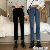 春季2021年新款顯瘦高腰直筒褲百搭修身牛仔九分褲ins黑色褲子女 幸福第一站