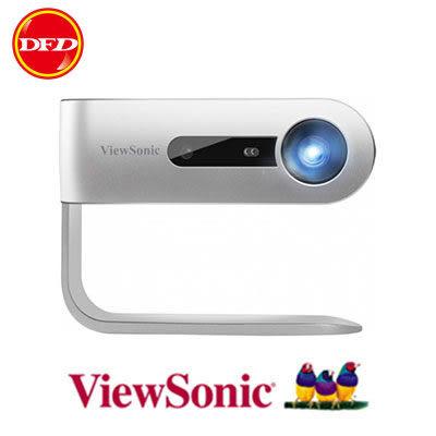 VIEWSONIC 優派 M1超輕型可攜式 LED 投影機 (內建電池) harman/kardon 雙喇叭 公司貨 送 精緻HDMI線 2米