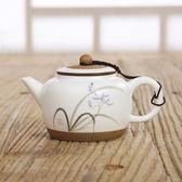 手繪茶壺陶瓷功夫茶具套裝單壺 手繪茶具過濾茶壺泡茶壺【快速出貨八折優惠】