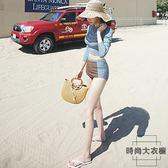 韓國潛水服女長袖防曬水母衣顯瘦沙灘溫泉分體泳衣【時尚大衣櫥】