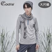 ADISI 男半門襟遠紅外線彈性保暖衣AU1821096-1 (3XL)大尺碼/城市綠洲(抗靜電、白竹炭、消臭、發熱衣)