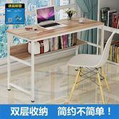 折疊桌臺式電腦桌家用筆記本桌子80*45*74
