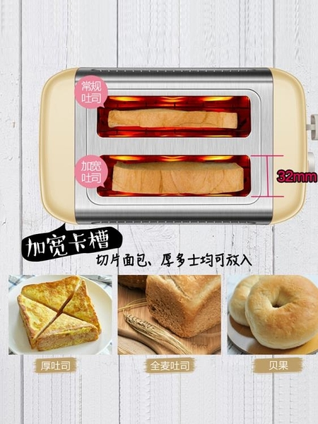 烤麵包機家用早餐吐司機迷你烤麵包機家用早餐吐司機迷你烤麵包 ciyo黛雅