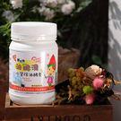 《綠大地油酵清》水管除油酵素-250克/...