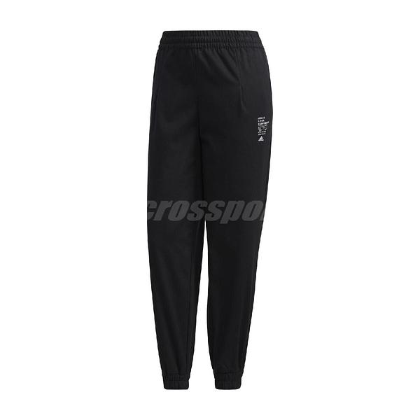 adidas 長褲 STY Woven New Pants 黑 白 女款 運動褲 運動休閒 【ACS】 GF0117