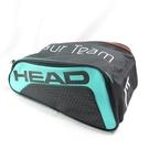 HEAD 海德 Tour Team 鞋袋 283320BKTE 黑綠【iSport愛運動】