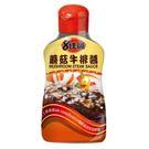 憶霖8佳醬 蘑菇牛排醬400g