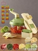 攪拌器閃閃優品手動絞肉機家用餃子餡碎菜機絞菜切辣椒神器攪拌料理機 快意購物網