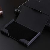 名片盒 黑鈦磨砂金屬名片盒商務辦公名片夾大容量創意男女定制LOGO-凡屋
