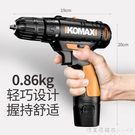 家用沖擊手電鉆工具小手槍鉆電動螺絲刀充電...