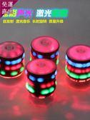 新款仿木七彩音樂陀螺 會發光帶音樂兒童閃光益智傳統玩具【快速出貨】