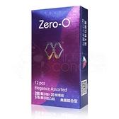 Zero-O 零零 典雅綜合型 12入【套套先生】衛生套/保險套/家庭計畫/熱銷/潤滑液/片/凸點/螺紋/顆粒