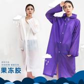 雨衣 非一次性戶外雨衣韓國旅行透明旅游雨衣成人徒步男女登山加厚雨披【完美生活館】