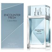(NG商品-無封膜及中標) Calvin Klein Encounter Fresh 邂逅清新男性淡香水 50ml【娜娜香水美妝】