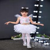 六一新款女童演出服裝兒童舞蹈舞臺表演分體蓬蓬裙現代舞爵士亮片  小時光生活館
