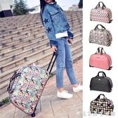 大容量行李包 拉桿旅行包 20寸 登機包 短途旅游包手拖包女手提袋 WD創意家居生活館