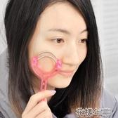 女士臉部脫毛器絞面部拔毛器 去毛神器挽面器 唇部臉毛  花樣年華