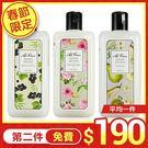 活動至2/19 am11:00止~  韓國平價流行美妝品牌 英國梨/蘋果牡丹/黑莓