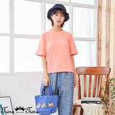 【Tiara Tiara】百貨同步新品aw雜 Aurinko太陽字母印花T恤(綠/橘)