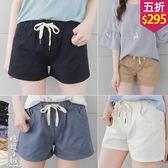 【五折價$295】糖罐子抽繩縮腰造型車線口袋短褲→預購【KK5927】