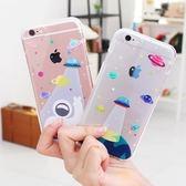 韓國 UFO 透明軟殼 手機殼│iPhone 5S SE 6 6S 7 8 Plus X LG G5 G6 Q6 G7 Q7 V20 V30│z7359