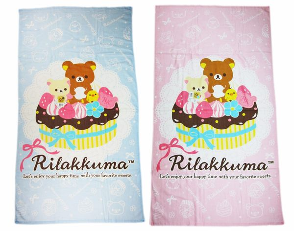 【卡漫城】 拉拉熊 大浴巾 二款選一 ㊣版 Rilakkuma 懶懶熊 小涼被 大毛巾 純棉 台灣製 游泳 泡湯